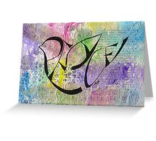 PEACE Dove (May Peace Be With You) Greeting Card