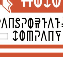 Hocotate Freight   Sticker
