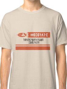 Hocotate Freight   Classic T-Shirt
