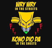 Wry Wry In The Streets T-Shirt
