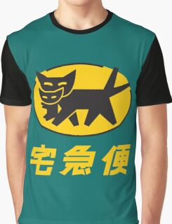 Nekomata Transport Graphic T-Shirt
