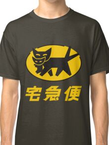 Nekomata Transport Classic T-Shirt
