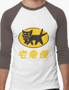 Nekomata Transport Men's Baseball ¾ T-Shirt