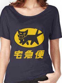 Nekomata Transport Women's Relaxed Fit T-Shirt