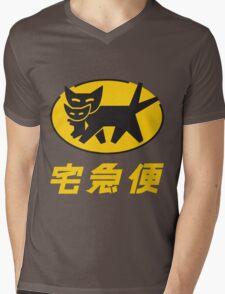 Nekomata Transport Mens V-Neck T-Shirt