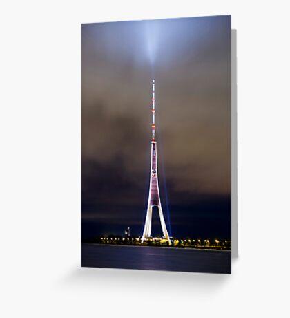TV tower, Riga, Latvia Greeting Card