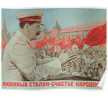 To Our Dear Stalin, the Nation, 1949 Poster