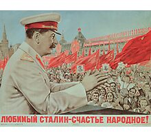 To Our Dear Stalin, the Nation, 1949 Photographic Print