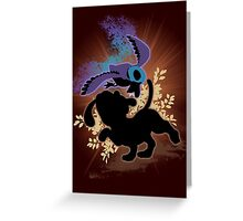 Super Smash Bros. Black Duck Hunt Silhouette Greeting Card