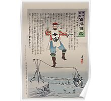 Czar Nicholas II tightrope walking on a line between three rifles on shore and a sinking ship 00629 Poster