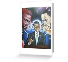 I Have a Dream that Yes We Can By Any Means Necessary!!! Greeting Card