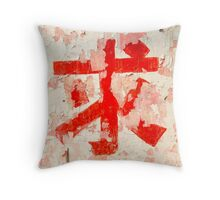Chinese Character with Extra Character Throw Pillow