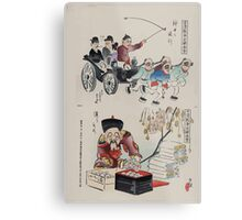 Humorous pictures showing the Chinese mode of transportation  four men harnessed to a carriage by their long pigtails and a scene depicting the silk industry 002 Metal Print