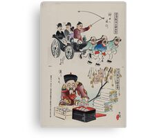 Humorous pictures showing the Chinese mode of transportation  four men harnessed to a carriage by their long pigtails and a scene depicting the silk industry 002 Canvas Print