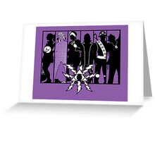 Mystery Men - The Other Guys Greeting Card