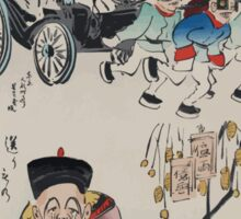 Humorous pictures showing the Chinese mode of transportation  four men harnessed to a carriage by their long pigtails and a scene depicting the silk industry 002 Sticker