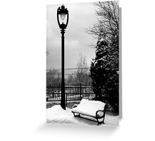 View © Greeting Card
