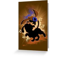 Super Smash Bros. Tan Duck Hunt Dog Silhouette Greeting Card