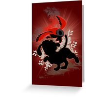 Super Smash Bros. Red Duck Hunt Silhouette Greeting Card