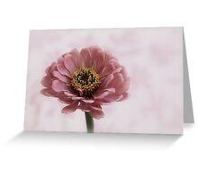 ~ divulge ~ Greeting Card