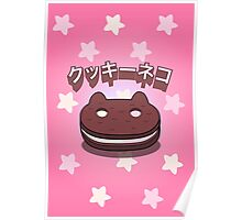 Steven Universe - Cookie Cat (Japanese) Poster