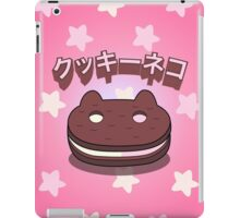 Steven Universe - Cookie Cat (Japanese) iPad Case/Skin
