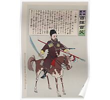 Russian soldier on horseback carrying a sword in right hand a spear in left hand and a rifle mounted on his chest with a string extending from the trigger to his mouth 002 Poster