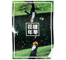 BTS/Bangtan Sonyeondan - Jimin 화양연화 Poster