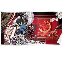 Japanese Kimono Oni Girl Japan Poster