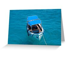 Little Dinghy Greeting Card