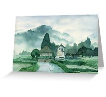 Japanese Village , After Rain , Art Watercolor Painting print by Suisai Genki Greeting Card