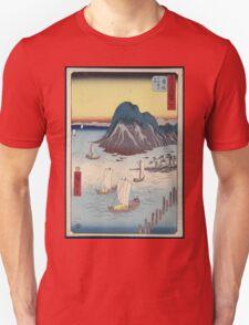 Maisaka 1 001 T-Shirt