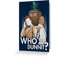 Who Dunnit? Greeting Card