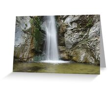 A Waterfall Just For Me Greeting Card