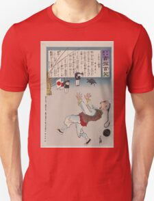 Chinese man frightened by two toy figures of Japanese soldiers and a turtle hanging by strings 002 T-Shirt
