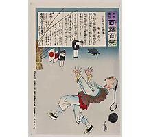 Chinese man frightened by two toy figures of Japanese soldiers and a turtle hanging by strings 002 Photographic Print