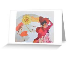 Wind Greeting Card