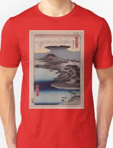 Karasaki no yau 1 001 T-Shirt