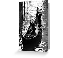 Water Carriage Greeting Card