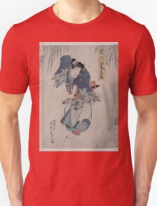 Nakamura shikan segawaki kunojō nakamura karoku 003 T-Shirt