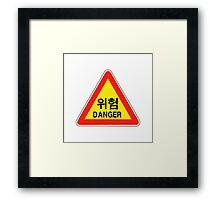 Danger Warning Sign, South Korea Framed Print