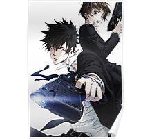 Psycho pass / Tsunemori Akane and Kougami Shinya Poster