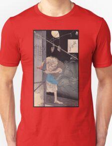 Hitotsuya no tsuki 01121 T-Shirt