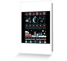Starlord Holiday Christmas Sweater Style Greeting Card
