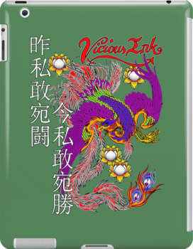 Japanese Phoenix 1 by TattooPaul
