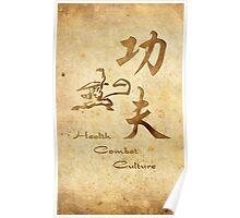 kung fu health combat culture Poster