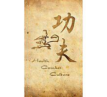kung fu health combat culture Photographic Print