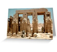 Luxor Greeting Card