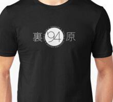 URAHARA '94 T-Shirt