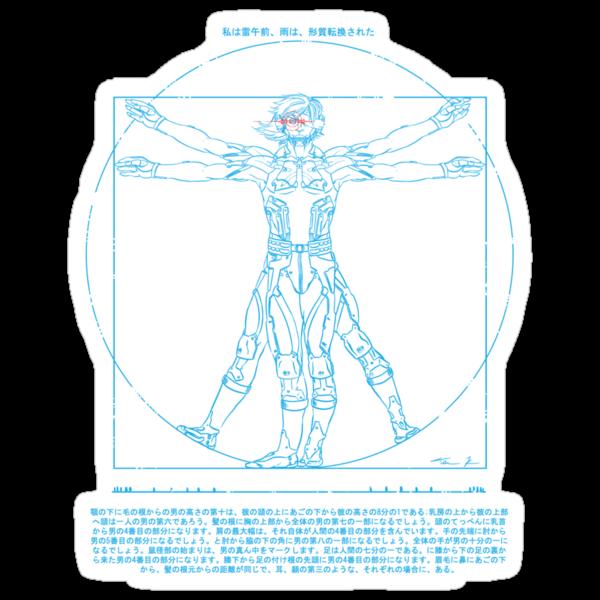 Vitruvian Cyborg by TeeKetch